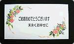 メッセージカード(名刺くらいの大きさ)