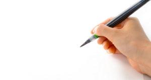筆または筆ペン